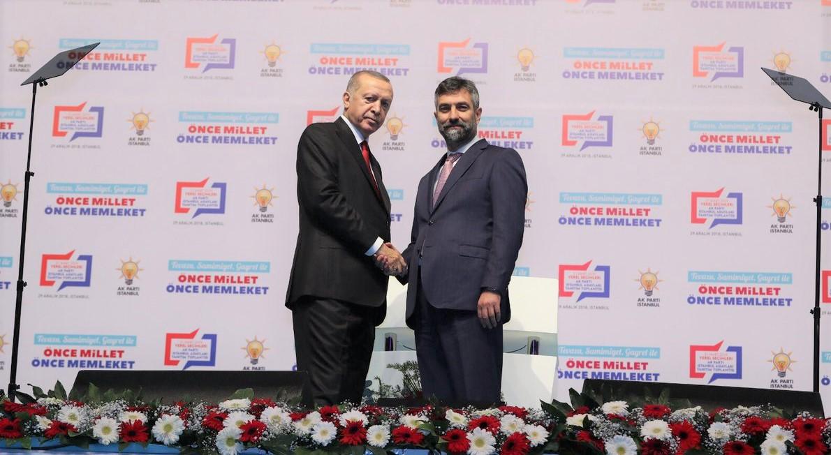 Ankara'dan AK Parti Şile ve Belediye nasıl okunuyor?